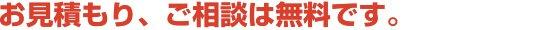 北海道,天塩郡,幌延町,コルネット,修理